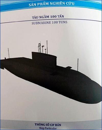 Проект вьетнамской малой подводной лодки