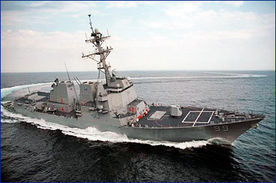 Минобороны РФ: Эсминец США нарушил правила судовождения