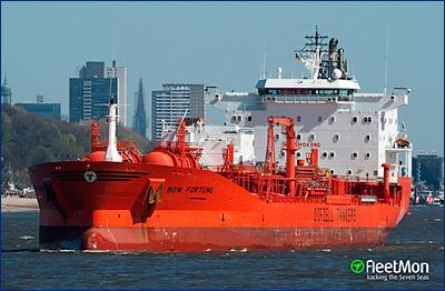 Один из танкеров Odfjell столкнулся с рыболовецким судном