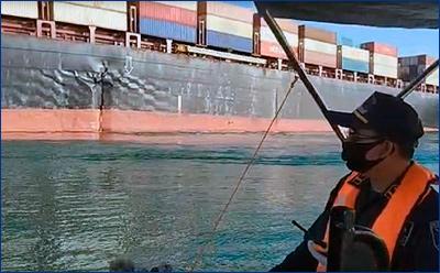 Иранский контейнеровоз получил повреждения после столкновения у берегов Индонезии