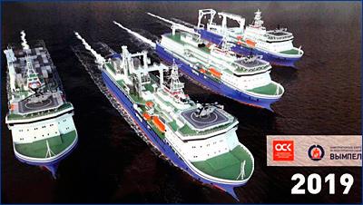 Российские КБ предложили флоту линейку госпитальных судов – для одного уже готов техпроект
