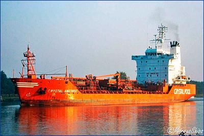 Сомалийские пираты захватили панамский танкер-химовоз