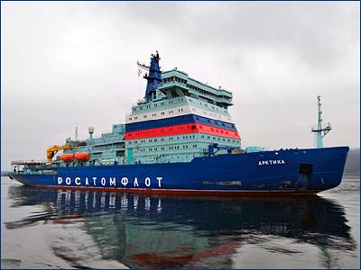 Ледокол «Арктика» прибыл в Мурманск