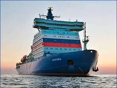 Атомный ледокол «Арктика» прибыл в порт приписки Мурманск