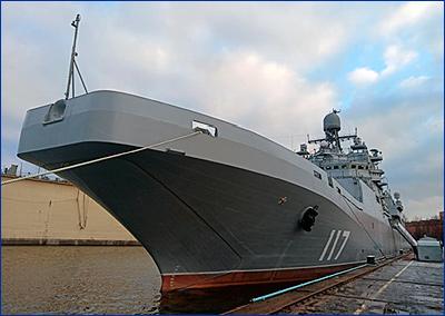 БДК «Петр Моргунов» принят в состав ВМФ РФ
