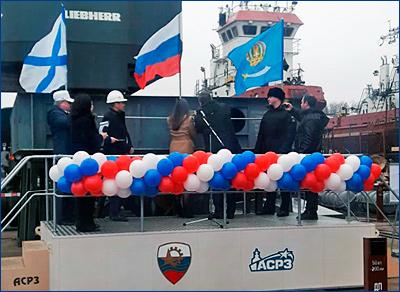Спасательный буксир «Михаил Чеков» заложен в Астрахани