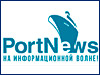 «ЦКБ им. Р.Е.Алексеева» представит на выставке «НЕВА 2021» катер на подводных крыльях «Сагарис»