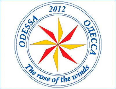 10-я Международная выставка-симпозиум «Одесса 2012»