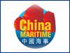 China Maritime 2012