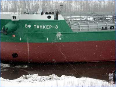 Спуск второго танкера проекта RST27 на заводе «Красное Сормово»