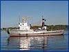 Каспийское рыболовное судно Тюлень-6