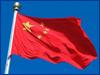 Судостроение Китай