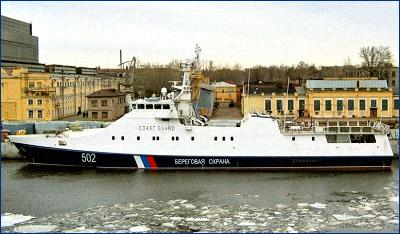 Пограничный сторожевой корабль «Бриллиант»