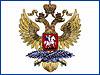 К задержанию в Нигерии судна с российским экипажем