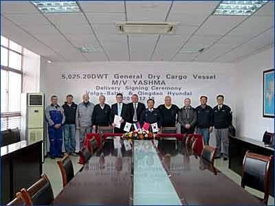 Завершена серия из десяти судов проекта DCV36 на китайской верфи