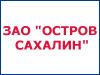 К аварии рефрижератора Корсаков