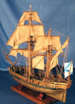 Бомбардирский корабль «Гром»