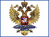 Комментарий Департамента информации и печати МИД России по ситуации с судном «Севастополь»